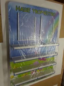 Фотография готового стенда для детских работ 3