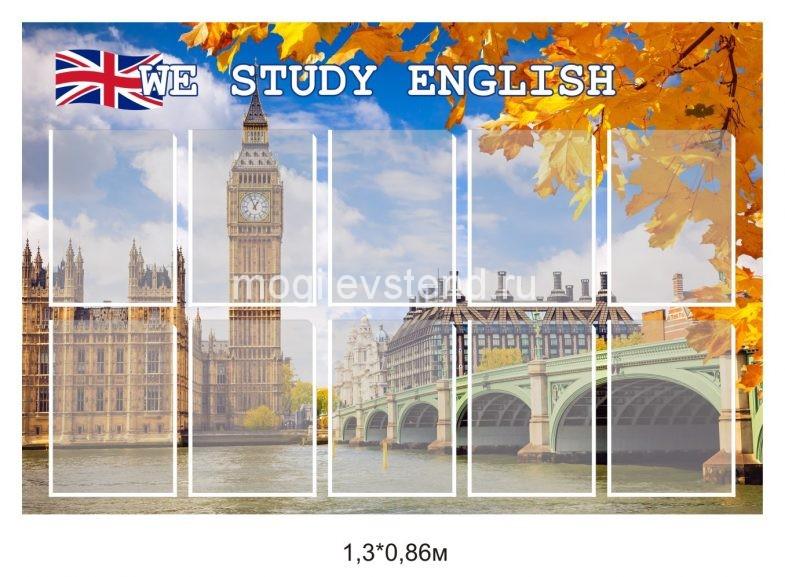Стенд по английскому языку для школы