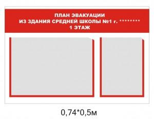 dlia_plana1