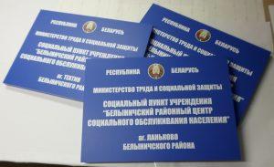 3 фасадные таблички (шильды)