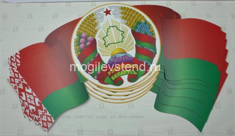 стенды - герб и флаг Республики Беларусь