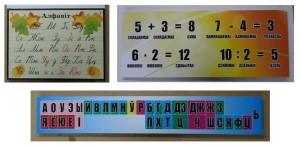 Стенды для школы по Белорусскому языку