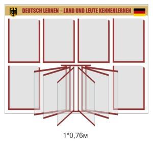DEUTSCH LERNEN – LAND UND LEUTE KENNENLERNEN. Стенд информационный.