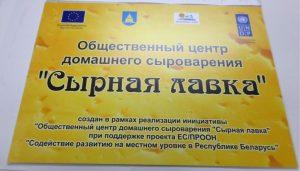 Табличка с полноцветным изображением