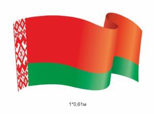 Стенд в форме развивающегося флага