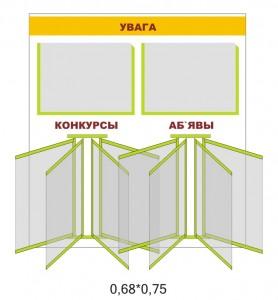 tipov5