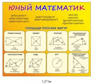 matem3