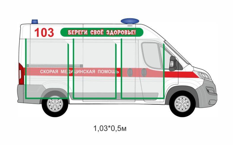 Стенд в форме машины скорой медицинской помощи